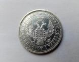 25 копеек 1853 с.п.б - н.і photo 6