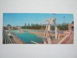 """Харьков.Плавательный бассейн на стадионе """"Динамо"""".1978г. photo 1"""