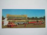 """Харьков.Универмаг """"Харьков"""".1978г. photo 1"""