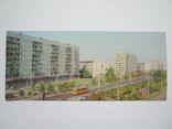 Харьков.На улице Байрона.1978г. photo 1