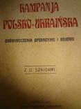 1921 Польско - Украинская Война с 12 картами