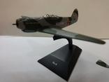 Модель самолета истребитель-бомбардировщик ЯК - 9 на запчасти или под восстановление, фото №7