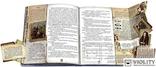 Алиса в Стране Чудес. Интерактивная книга. photo 6