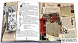 Алиса в Стране Чудес. Интерактивная книга. photo 11
