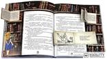 Алиса в Стране Чудес. Интерактивная книга. photo 13