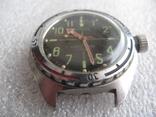 Часы АМФИБИЯ - 200 метров photo 3