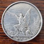 5 франків стрілкових(st.Gallen)1874. photo 1