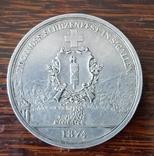 5 франків стрілкових(st.Gallen)1874. photo 2