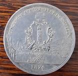 5 франків стрілкових(st.Gallen)1874. photo 5