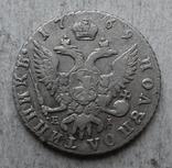Полу полтинник 1769 год photo 1