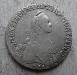 Полу полтинник 1769 год photo 3