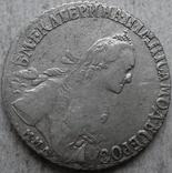 Полу полтинник 1769 год photo 4