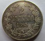 2 марки 1865 года aUNC photo 2