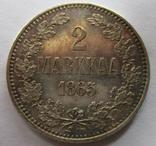 2 марки 1865 года aUNC photo 3