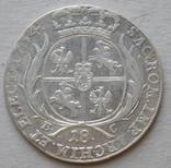 Орт 1754г. photo 2