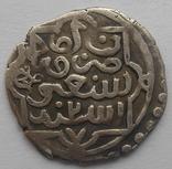 Мухаммед хан чекан Орды 772 г.х. photo 1