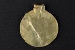 Монетовидна підвіска Х-ХІ століття photo 6