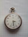 Серебряние карманные часы 3