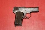 ММГ пистолета Тульского-Коровина первого выпуска photo 2