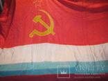 Флаг Таджикская ССР, фото №2