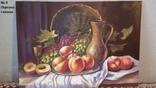"""Картина """"Персики і кошик"""" П. Бураковський"""
