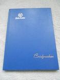 Сан Марино, альбом с марками MNH, MH. Смотрите ниже 24 фотографий photo 1