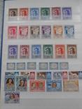Сан Марино, альбом с марками MNH, MH. Смотрите ниже 24 фотографий photo 2