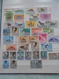 Сан Марино, альбом с марками MNH, MH. Смотрите ниже 24 фотографий photo 7