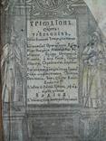Тріодіон 1744 р. Почаївська Лавра