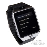 Смарт часы Smart Watch DZ09 Silver photo 8