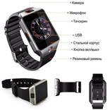 Смарт часы Smart Watch DZ09 Silver photo 11
