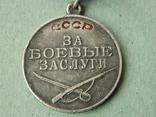 Медаль за БЗ на квадро колодке photo 2