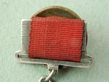 Медаль за БЗ на квадро колодке photo 3