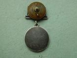 Медаль за БЗ на квадро колодке photo 4