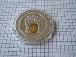 20 років Національному Банку України (НБУ) photo 2