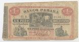 1 песо боливиано 1845 Аргентина Банк Парана