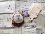 Новые женские часы СССР Slava 1969 год