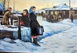 """1970-е """"Дембель на село"""" В.Богдан,123х176 см"""