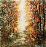 Осенняя фейерия