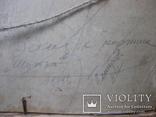 """Эскиз к картине """"Шутка"""" худ.Петухов В.А.1956 г. photo 12"""