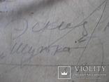 """Эскиз к картине """"Шутка"""" худ.Петухов В.А.1956 г. photo 13"""