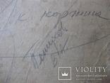 """Эскиз к картине """"Шутка"""" худ.Петухов В.А.1956 г. photo 14"""