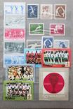 """Альбом марок """"Мировой спорт"""" (461шт.) photo 6"""
