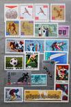 """Альбом марок """"Мировой спорт"""" (461шт.) photo 9"""