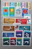 """Альбом марок """"Мировой спорт"""" (461шт.) photo 12"""