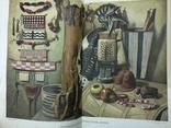 1902 Народоведение, Ф. Ратцель photo 3