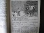 "Журнал ""Молот"". Сатирично-гумористичний ілюстрований часопис 1923 photo 3"