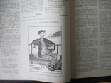 "Журнал ""Молот"". Сатирично-гумористичний ілюстрований часопис 1923 photo 7"