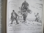 "Журнал ""Молот"". Сатирично-гумористичний ілюстрований часопис 1923 photo 13"