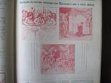 "Журнал ""Молот"". Сатирично-гумористичний ілюстрований часопис 1923 photo 25"